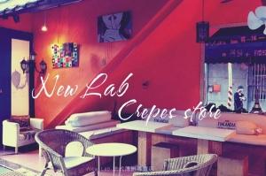 New Lab 法式薄餅專賣店