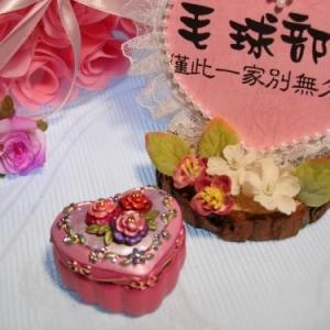 日系心形收藏盒飾品