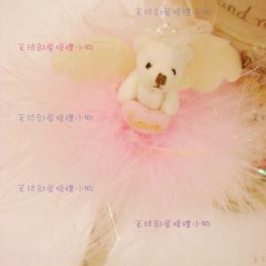 天使小熊(羽毛)