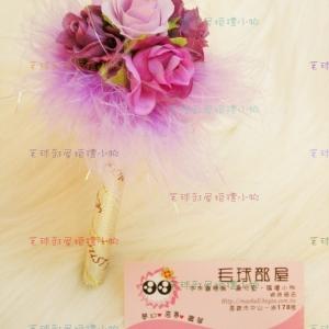 紫玫瑰(羽毛)