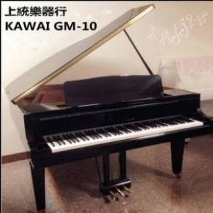 KAWAI GM-10中古平台钢琴