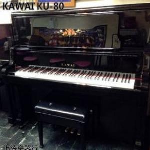 KAWAI KU-80 中古直立式钢琴