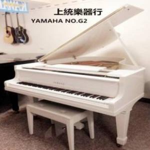 YAMAHA NO.2 中古平台钢琴