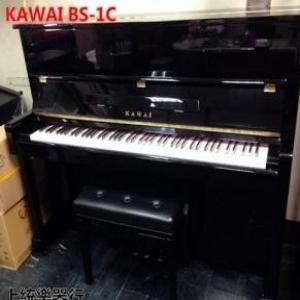 KAWAI BS-1C 中古