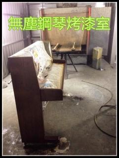 上統樂器行 水管路工廠 - 5