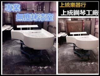 上統樂器行 水管路工廠 - 6