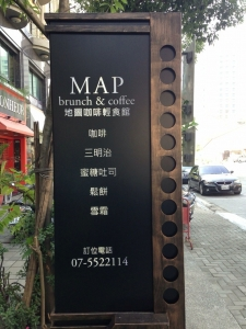 Map brunch & coffee - 2