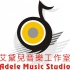 Adele music studio
