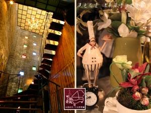 黑色古堡-法義風味人文餐廳 - 1