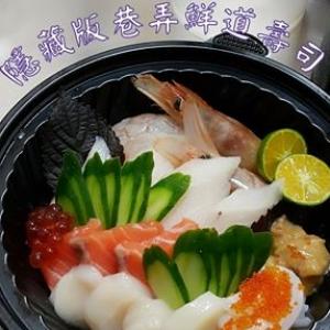 综合刺身生鱼片