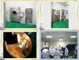 康爾威生物科技有限公司 - 2
